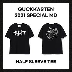 국카스텐 (Guckkasten) - Half Sleeve Tee Size (95)
