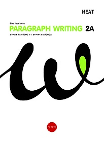 Paragraph Writing 2A