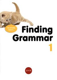 Finding Grammar 1