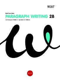 Paragraph Writing 2B
