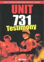 Unit 731: Testimony (Paperback)