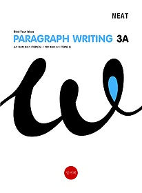 Paragraph Writing 3A
