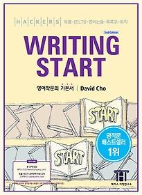 "<font title=""HACKERS WRITING START 해커스 라이팅 스타트 - 2nd Edition"">HACKERS WRITING START 해커스 라이팅 스타...</font>"