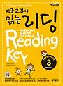 미국교과서 읽는 리딩 Preschool 예비과정편 3