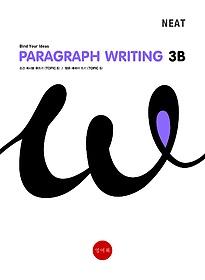 Paragraph Writing 3B