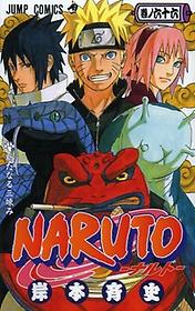 NARUTO 66 (コミック)