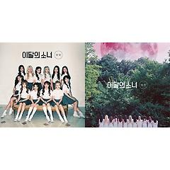 이달의 소녀 - + + [1st Mini Album][한정 A + 한정 B][패키지]