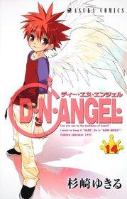 """<font title=""""D.N.ANGEL 第14卷 (あすかコミックス)"""">D.N.ANGEL 第14卷 (あすかコミッ...</font>"""
