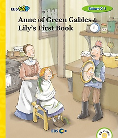 "<font title=""[EBS 초등영어] EBS 초목달 Anne of Green Gables & Lily"