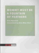 """<font title=""""Mommy Must Be A Mountain Of Feathers (Paperback)"""">Mommy Must Be A Mountain Of Feathers (Pa...</font>"""