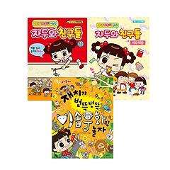 [학산문화사/사은품증정] 안녕 자두야 시즌4 자두와 친구들 세트 전3권(최신간포함)