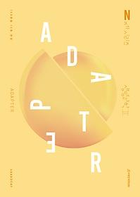 2021 UAA 생명과학 2 ADAPTER N제 (2020)