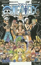 ONE PIECE 78 (コミック)