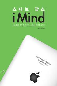 ��Ƽ�� �⽺ ���� ���ε� iMind