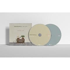김동률 - KIMDONGRYUL LIVE 2019 오래된 노래