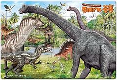 쥐라기 공룡 8절 퍼즐
