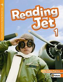 Reading Jet 1 Student Book (Paperback)