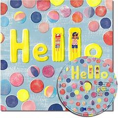 [노부영] Hello (원서 & CD) (Hardcover)