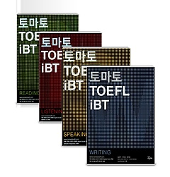 토마토 TOEFL iBT Listening+Reading+Speaking+Writing 패키지