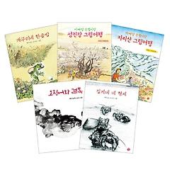 오치근 그림책 컬렉션 (전5권)
