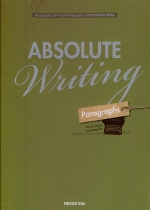 ABSOLUTE writing - Paragraphs (2009)