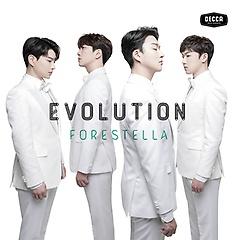 포레스텔라(Forestella) - Evolution