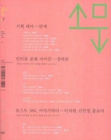 소문 2호