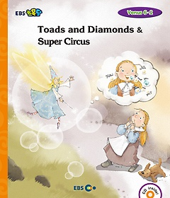 "<font title=""[EBS 초등영어] EBS 초목달 Toads and Diamonds & Super Circus - Venus 6-2"">[EBS 초등영어] EBS 초목달 Toads and Diam...</font>"
