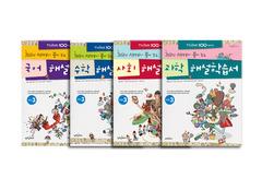 THiNK 100 해설학습서 초등 3학년 패키지(전4권)