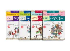 THiNK 100 해설학습서 초등 4학년 패키지(전4권)