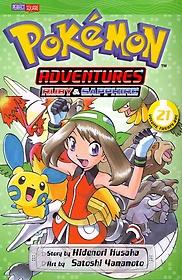 Pokemon Adventures 21 (Paperback)