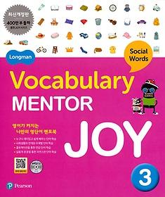 Longman Vocabulary MENTOR Joy 3