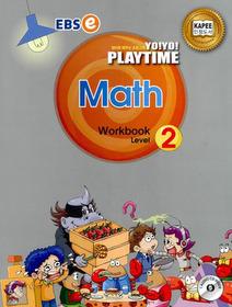 YO! YO! PLAYTIME - Math 2 (WorkBook)
