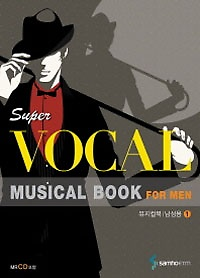Super Vocal Musical Book for Men 1