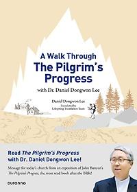 A Walk Through The Pilgrim