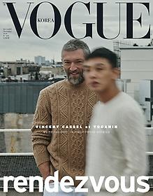 보그 VOGUE (월간) 12월호 A형