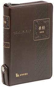 """<font title=""""중국어 은혜성경 (중/단본/지퍼/색인/가죽/다크브라운)"""">중국어 은혜성경 (중/단본/지퍼/색인/가죽/...</font>"""
