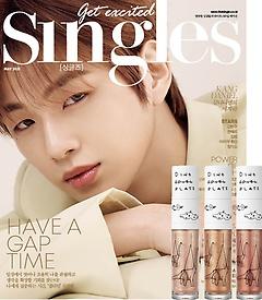 싱글즈 Singles (월간) 5월호 B형 + [부록] 투쿨포스쿨 다이노플라츠 브로드웨이 쇼 듀엣 (G01 5g, S0..