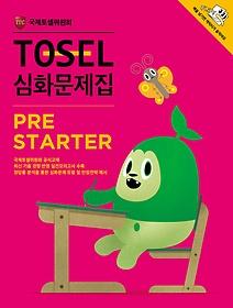 TOSEL 심화문제집 Pre Starter