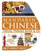 """<font title=""""Eyewitness Travel Mandarin Chinese Visual Phrase Book [With CD (Audio)] (Paperback) """">Eyewitness Travel Mandarin Chinese Visua...</font>"""