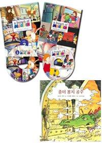 로버트 먼치 시리즈 DVD+종이 봉지 공주 도서 패키지