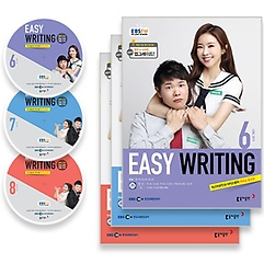 """<font title=""""EBS 라디오 Easy Writing 이지 라이팅 2019년 6,7,8월호 세트 + [부록] 방송내용 전부수록 MP3 CD:3"""">EBS 라디오 Easy Writing 이지 라이팅 2019...</font>"""