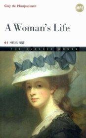 A Woman's Life - 여자의 일생 41