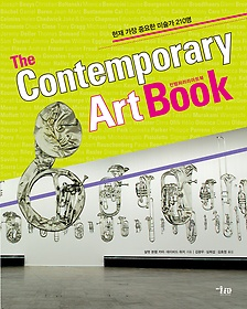 "<font title=""컨템퍼러리 아트북 The Contemporary Art Book  "">컨템퍼러리 아트북 The Contemporary Art B...</font>"