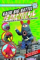 "<font title=""Kaiju Big Battel: A Practical Guide to Giant City-Crushing Monsters (Paperback) "">Kaiju Big Battel: A Practical Guide to G...</font>"