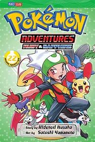 Pokemon Adventures 22 (Paperback)