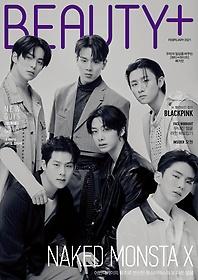 뷰티쁠 BEAUTY+ (월간) 2월호 A형