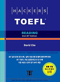 "<font title=""[한정판매] Hackers TOEFL Reading (iBT) 해커스 토플 리딩 - 2nd Edition"">[한정판매] Hackers TOEFL Reading (iBT) ...</font>"