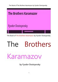 "<font title=""도스토옙스키 의 카라마조프의형제들. The Book of The Brothers Karamazov by Fyodor Dostoyevsky"">도스토옙스키 의 카라마조프의형제들. Th...</font>"