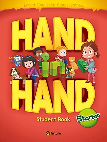 """<font title=""""Hand in Hand Starter: Student Book (Paperback)"""">Hand in Hand Starter: Student Book (Pape...</font>"""
